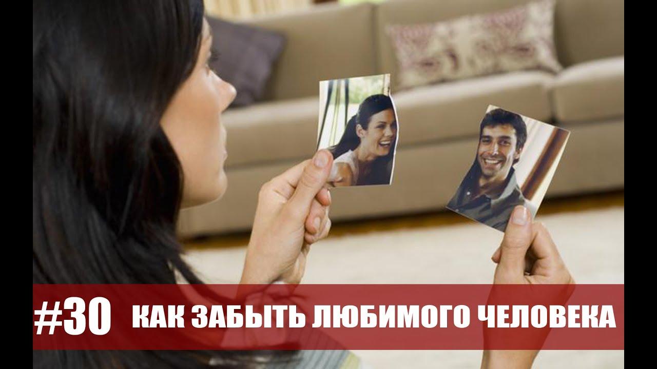 Быстрые знакомства в москве 45 10