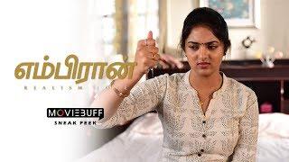 Embiran - Moviebuff Sneak Peek 01 | Rajith Menon, Radhika Preethi, Directed by Krishna Pandi