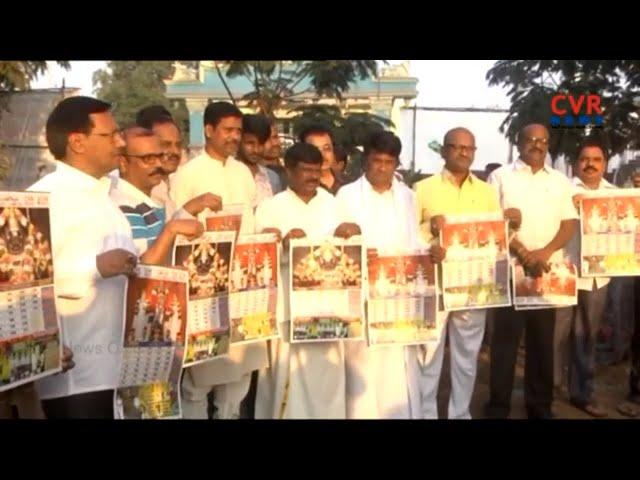 Sankranthi Festival Clebrations : Anantapur Dist Officers Released CVR News Channel Calendar 2019