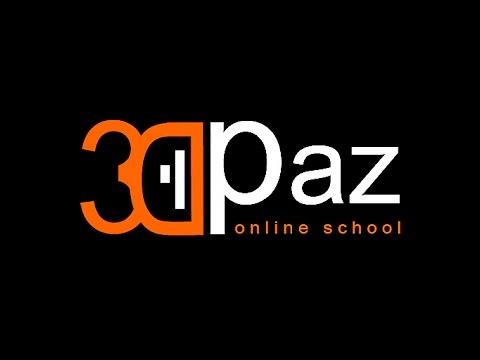 Cмотреть видео онлайн подготовка 3d моделей для стоков