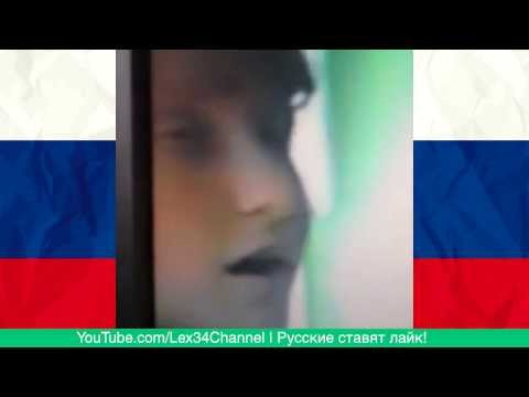 RUSSIAN VINE COMPILATION   РУССКИЙ ВАЙН