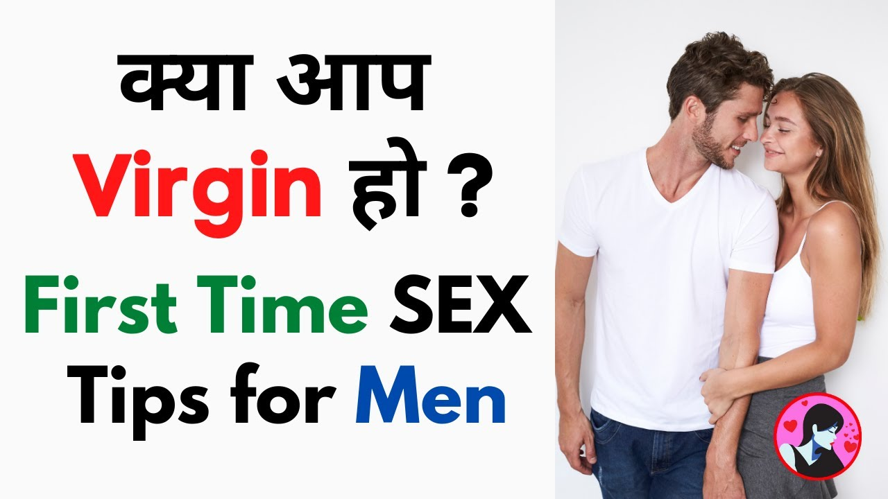 Time male first sex First Time