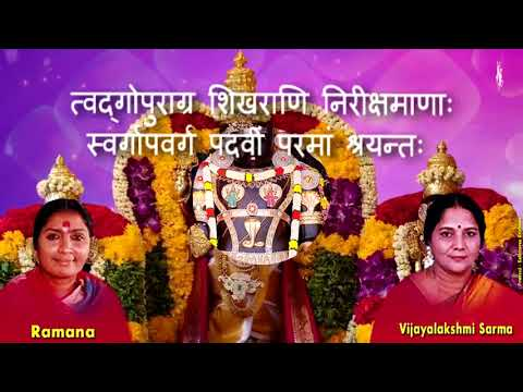 Sri Venkateswara Suprabhatam With Hindi Lyrics - Kausalya Suprajarama Song |Divine Music Jayasindoor