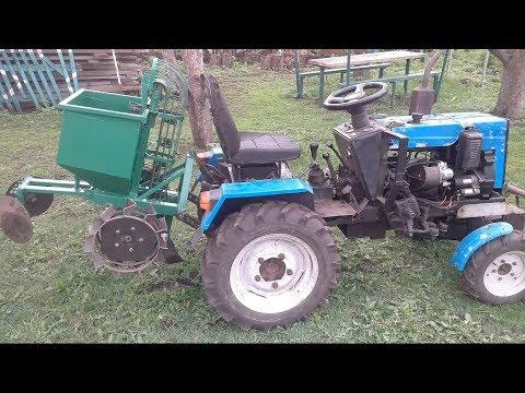 Самодельный Трактор ЗА 30 тыс рублей / Первое видео для конкурса