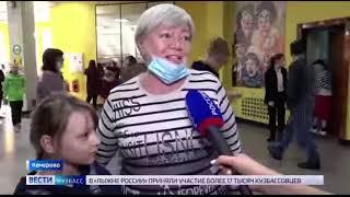 К привычному режиму работы вернулся Кемеровский цирк