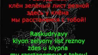 *Smuglyanka*