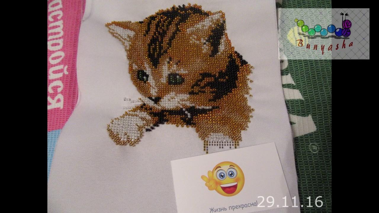Интернет-магазин вышивки Семь петель - Наборы для 76