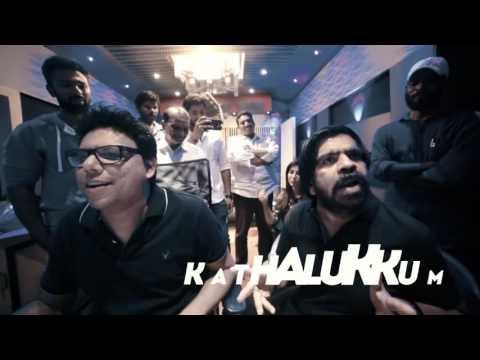 Koditta Idangalai Nirappuga   Damukaatlaan Dumukaatalaa Song with Lyrics