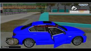 CRMP GreenTech RolePlay 1 серия