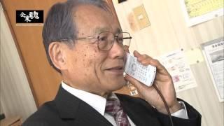 株式会社イー・キュー・マネジメント技研 thumbnail