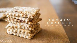 混ぜて焼くだけ!ドライトマトと岩塩のクラッカー:How to make Tomato Cracker|Veggie Dishes by Peaceful Cuisine