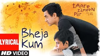 LYRICAL: Bheja Kum | Taare Zameen Par | Aamir Khan, Darsheel Safary,