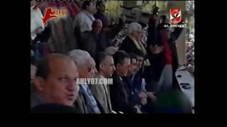 هدف الأهلي الثاني مقابل 0 الشرقية هشام حنفي الأسبوع التاسع الدوري 17 ديسمبر 1999