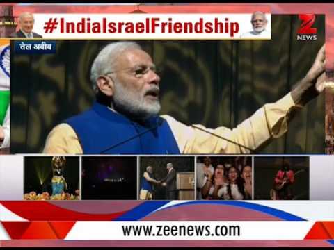 Modi In Israel: My governance means reform, perform, transform इज़रायल से पीएम मोदी का भाषण नॉनस्टॉप