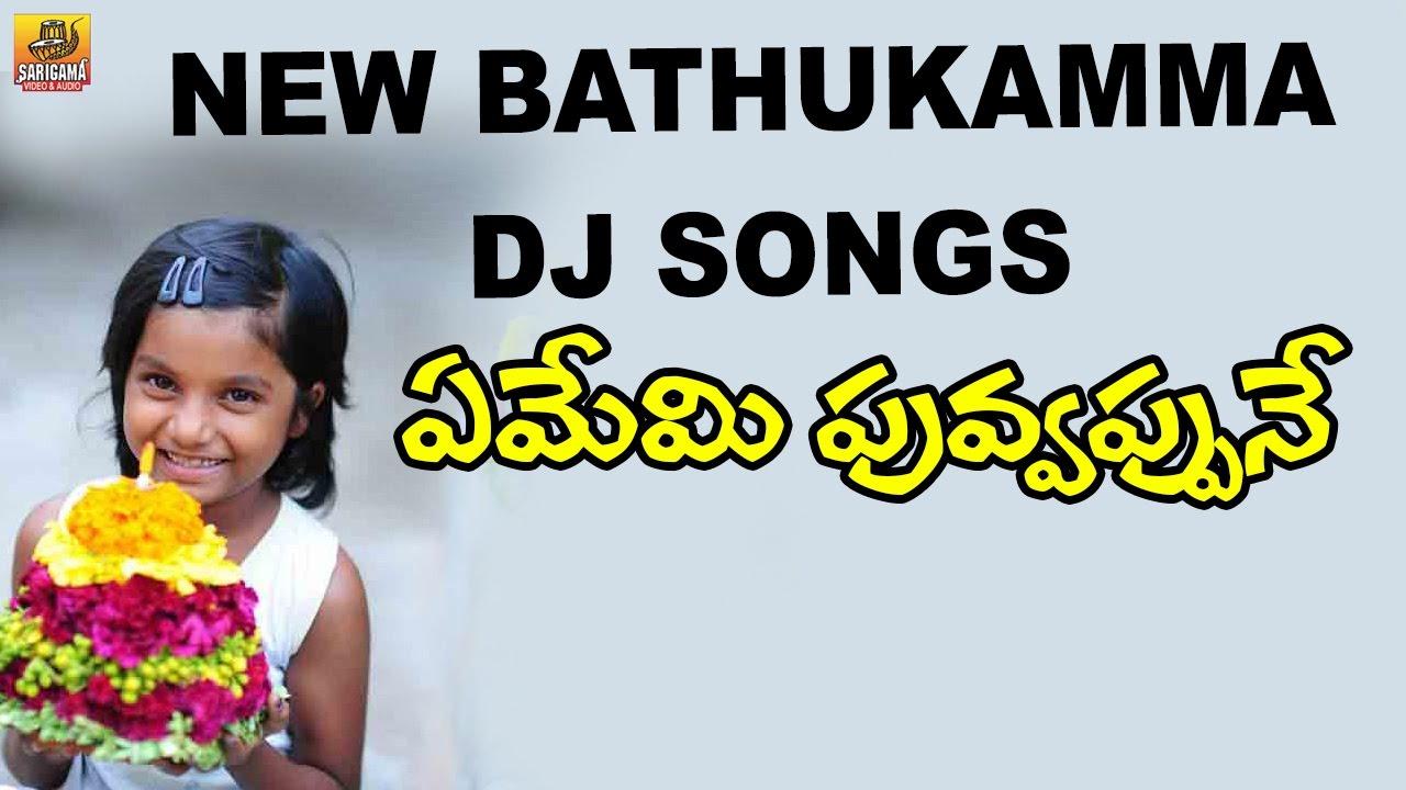 Yememi Puvvappune Gowramma Dj  New Bathukamma Dj Songs