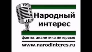 2013-05-28. Экология — ответы на вопросы слушателей(, 2014-02-13T11:37:14.000Z)