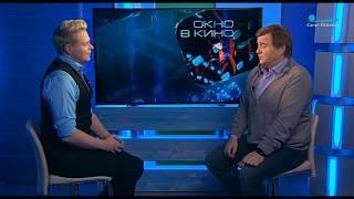 Андрей Сигле - интервью в программе