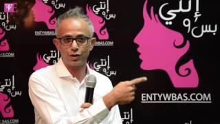 خاص بالفيديو ..  محمود مرشد يروى أغرب مواقفه مع هالة سرحان