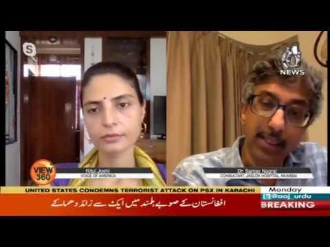 View 360 With Sara Zaman | 29 June 2020 | Aaj News | AJT