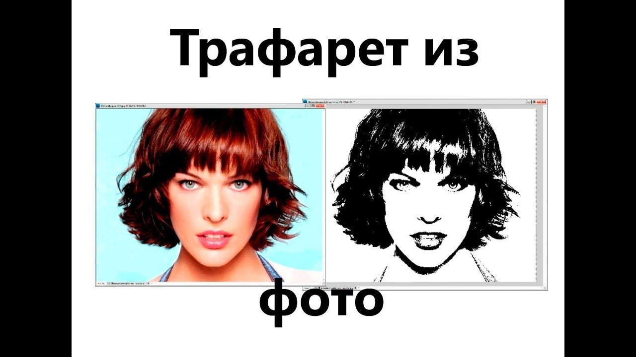 Как сделать поп арт стиль