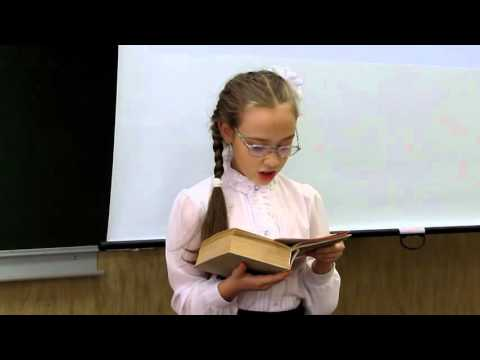 Читаем роман Л.Н. Толстого ВОЙНА И МИР