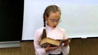 Читаем роман Л.Н. Толстого