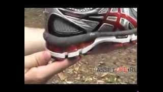 Обзор беговых кроссовок Asics GEL KAYANO 18 ASSETLIFE.RU(, 2013-09-30T11:04:33.000Z)