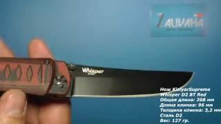 видео ножи edc
