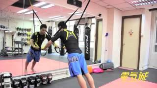 【Fitness健身狂熱】TRX掌上壓