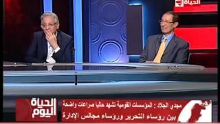 مجدي الجلاد يكشف عن مفاجأة بشأن مبيعات الصحف المصرية المطبوعة