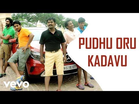 Uppu Karuvadu - Pudhu Oru Kadavu Video | Karunakaran, Sathish