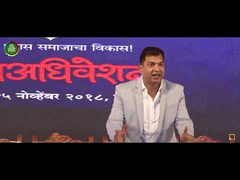 Mr. Manish Gupta At the Akhil Bharatiya Lad Shakhiya Wani Samaj Maha Adhiveshan.