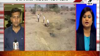 Suspicious Hot Object Emitted from Ground at Morbi, Gujarat || Sandesh News