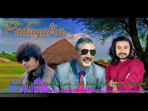 New Nepali song - SuKhkha sanche by Dip Ghatani/SP Koirala/Yuma Official