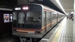 【Metro】66系 66610F 普通北千里行き 扇町到着発車 (FHD)
