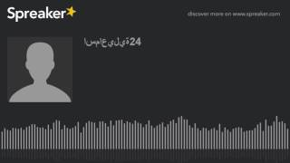 سورة يس (made with Spreaker)
