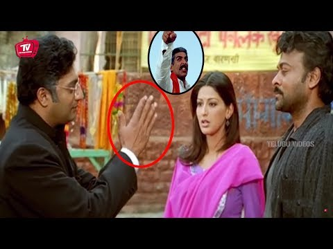 Chiranjeevi Indra Movie Blockbuster Interesting Scene | Telugu Movies | Telugu Videos