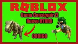 «ROBLOX» 🌟 Comment obtenir le nouveau code exclusif RTHRO 🎁