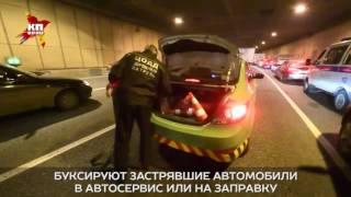 видео Где закачать ботокс в Москве