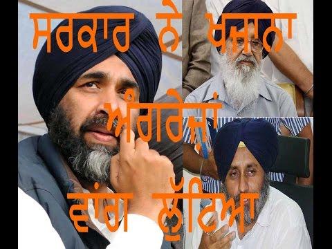 #9 Daily news- Akali sarkar ne angreja vang lutteya,punjab te karza, SYL, Navjot sidhu, Vijay maliya