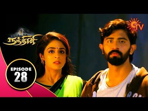 Nandhini - நந்தினி | Episode 28 | Sun TV Serial | Super Hit Tamil Serial