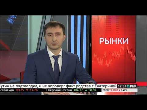 Внешпромбанк перестал проводить платежи :: Финансы :: РБК