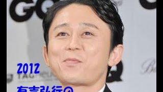 有吉弘行のオールナイトニッポンGOLD 2012.06.14放送 有吉弘行がピンと...