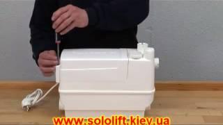 Sololift2 C-3 - Grundfos Сервис видео (www.sololift.kiev.ua).mp4(Канализационные установки Grundfos Sololift2 Быстрый и чистый сервис (www.sololift.kiev.ua) +38(044) 587-50-90., 2012-12-26T20:05:07.000Z)