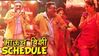 bhau-kadam-s-packed-schedule-busy-marathi-actor-bring-it-on-baby-song-jaundya-na-balasaheb