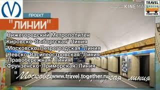 """Выбрать Серию """"Проект ЛИНИИ"""" на DVD"""