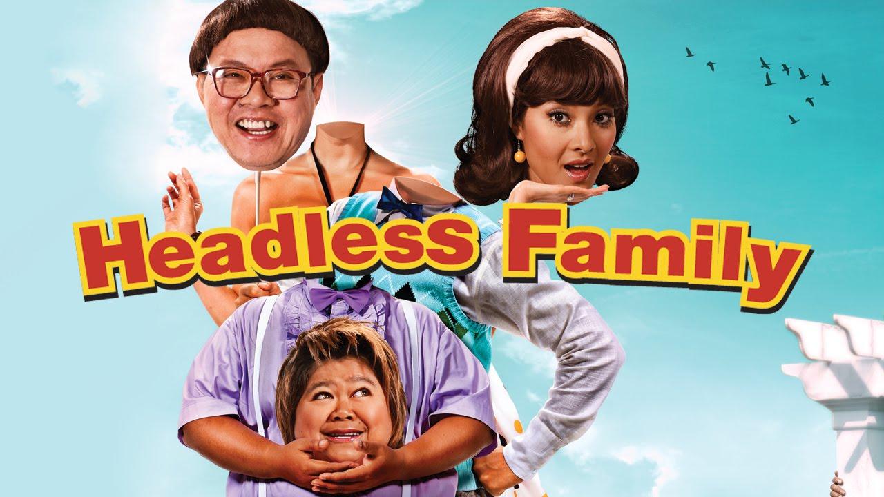 ☀ 太阳伞 ☂ ◕‿◕ TyS ๑✞๑ : HEADLESS FAMILY หัวหลุดแฟมิลี่
