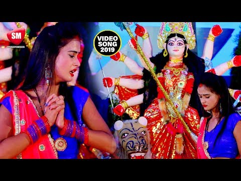 गोदिया-भर-दी-ऐ-माई-|-#video_song---2019-का-सबसे-हिट-देवी-गीत-|-shashikan-yadav-|-devi-geet-2019