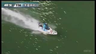 BOAT RACE 桐生11R 3艇がもつれる事故 競艇事故 thumbnail