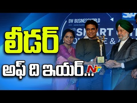 Minister KTR Receives Leader of The Year Award By Business World || Delhi || NTV